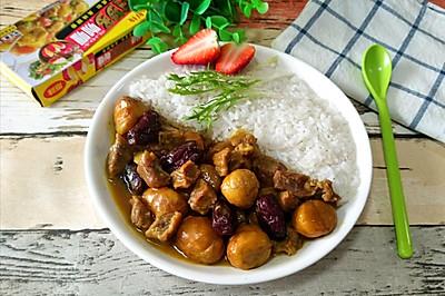 咖喱板栗牛腩饭