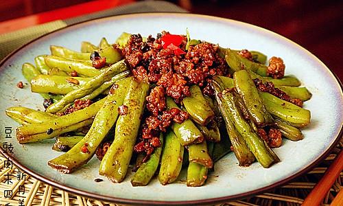 豆豉肉末四季豆的做法
