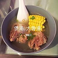 大骨汤的做法图解8