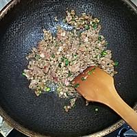 香芹炒肉末#花10分钟,做一道菜!#的做法图解4