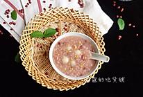 红豆小圆子糖粥的做法