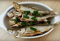 油炸香辣小鱼的做法