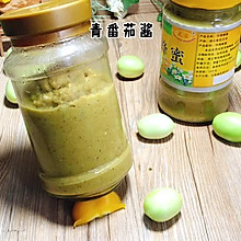 #夏日开胃餐#自制青番茄酱