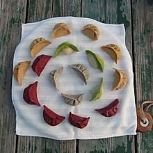 视频教你变着花样儿包饺子:五种颜色八种包法