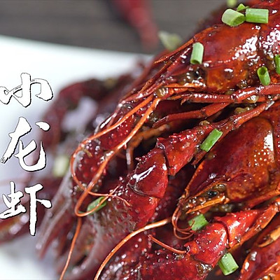 """""""虾""""季来袭,爽吃不过瘾的蒜蓉小龙虾"""
