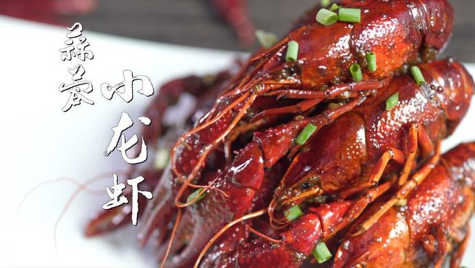 """【新品】""""虾""""季来袭,爽吃不过瘾的蒜蓉小龙虾"""