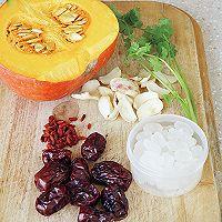 百合蜜汁南瓜(秋季润燥)的做法图解1