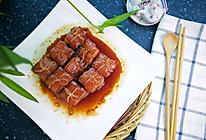 父亲最爱吃的~~东坡肉#给老爸做道菜#的做法