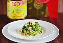 蒜香油麦菜#金龙鱼营养强化维生素A新派菜油#的做法