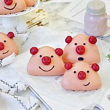 小猪饼夹,卡通面食#年味十足的中式面点#