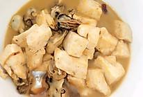 海蛎子炖豆腐的做法