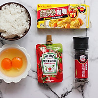 我的拿手菜——咖喱蛋包饭的做法图解2