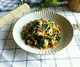 麻酱拌坚果菠菜的做法