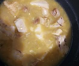 减脂餐之牛肉芋头的做法