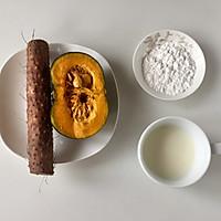 奶香南瓜山药小丸子#秋天怎么吃#的做法图解1
