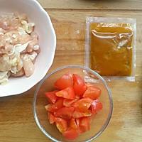 【咖喱鸡】#宜家让家更有味#的做法图解2
