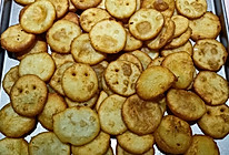土豆饼的做法
