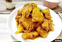 东北硬菜锅包肉的做法