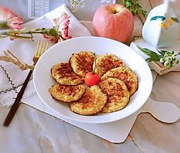 #换着花样吃早餐#苹果麦片早餐饼的做法
