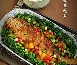 #年夜饭#煎烧黄花鱼的做法