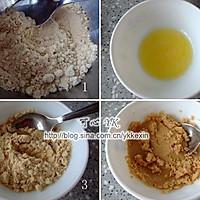 #豆果5周年#四叶草抹茶慕斯蛋糕的做法图解1