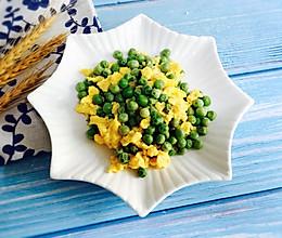 #父亲节,给老爸做道菜#豌豆炒鸡蛋的做法