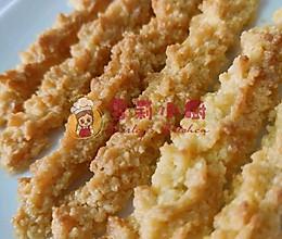 #麦子厨房#小红锅#生酮曲奇棒的做法