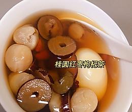 桂圆红枣枸杞茶的做法