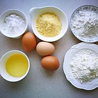 玉米面蒸蛋糕#发现粗粮之美#的做法图解1