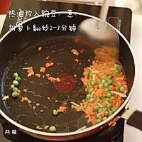 两餐厨房丨冬日意式甜虾焗饭的做法【两餐原创】的做法图解5