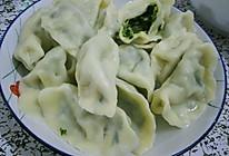 韭菜鸡蛋 水饺的做法