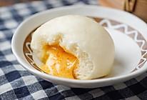 日食记丨奶黄流沙包的做法