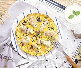 抱蛋煎饺   太阳猫早餐 的做法
