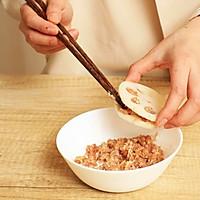 迷迭香:藕盒的做法图解6