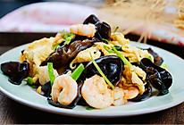 木耳虾仁炒蛋的做法