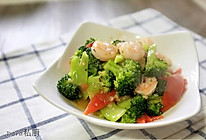美味又营养的西兰花炒虾仁的做法