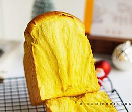 一次发酵也很暄软的南瓜吐司~的做法