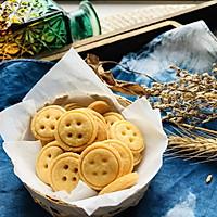 #快手又营养,我家的冬日必备菜品#纽扣小饼干的做法图解12