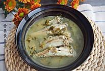 雪菜黄鱼汤的做法