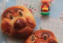 面包超人面包的做法