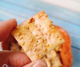 肉松小饼干(用手抓饼做)的做法