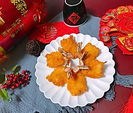 #福气年夜菜#黄金凤尾虾