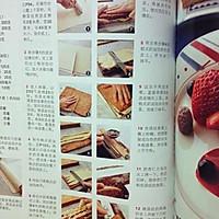 草莓拿破仑的做法图解14