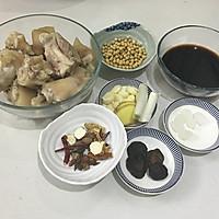 香菇黄豆炖猪蹄的做法图解5