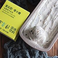 #爱乐甜夏日轻脂甜蜜#零卡糖无冰渣牛奶奥利奥冰淇淋的做法图解10