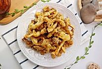 椒盐蘑菇的正确做法❗️酥脆咸香不油腻的做法