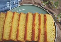 低糖无油黄金糕的做法