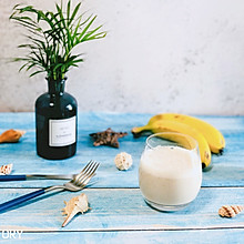 #一人一道拿手菜#清热解火夏日饮品—香蕉奶昔