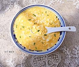 #秋天怎么吃#黄金豆腐羹的做法