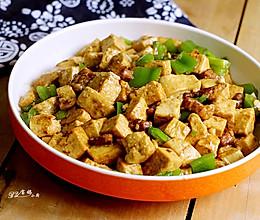 肉丁烧豆腐的做法